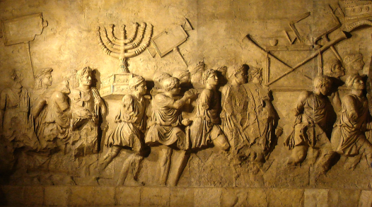 Bilderesultat for romans in israel